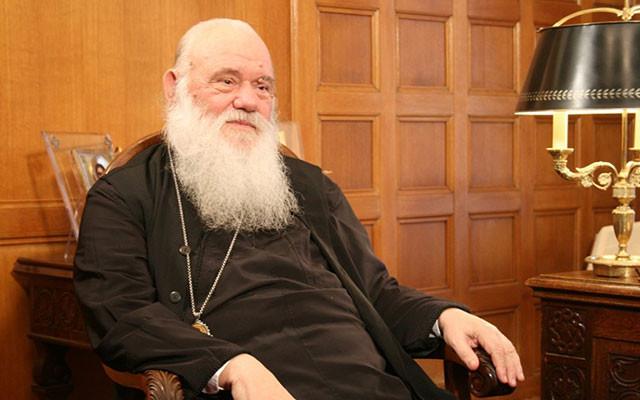 Ανοιχτή Επιστολή προς τον Αρχιεπίσκοπο Αθηνών και πάσης Ελλάδος κ.κ. Ιερώνυμον