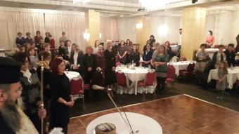 Εκδήλωση Κοπής Βασιλόπιτας 2017 της ΕΛΠΙΔΑΣ