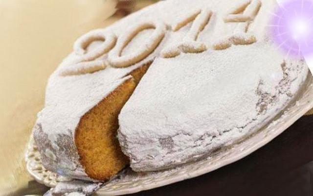 Η Ελπίδα κόβει την πρωτοχρονιάτικη πίτα του 2014
